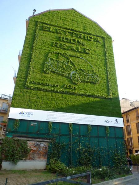 Rozzano mi un giardino verticale da guinness il - Giardino verticale madrid ...